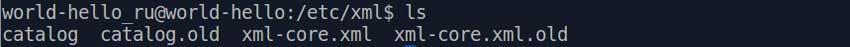 Пример вызова команды ls без ключей
