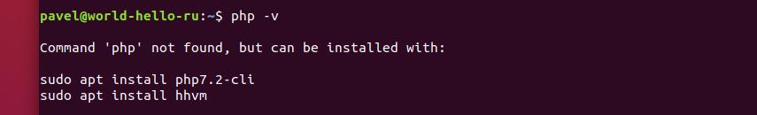 Результат выполнения команды php -v