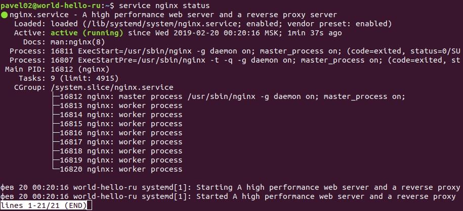 фрагмент выполнения команды  service nginx status