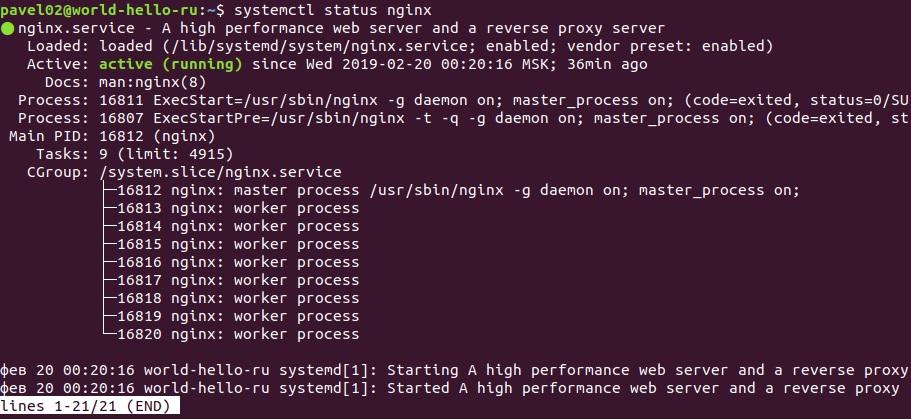 фрагмент выполнения команды systemctl status nginx.